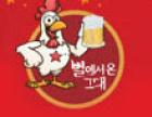 啊呢韩式炸鸡 诚邀加盟