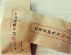 水木人家红枣姜茶