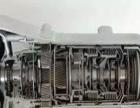 天丰自动变速箱有限公司