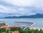 中山出发 惠州巽寮湾豪鲜餐、美丽小径湾海岸线二日游