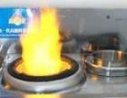 厂家配送甲醇燃料,免费提供灶具,免费安装储油罐。