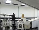 天津塘沽塘沽海格电子厂招聘操作工