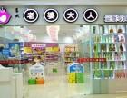 宁波老婆大人零食店加盟,2人开店,轻松月入5万元
