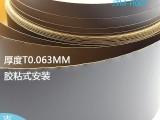 纳米碳铜箔胶带JTM-H001笔记本5G电脑机顶盒服务器