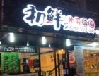 初鲜寿司加盟 西餐 投资金额 1-5万元