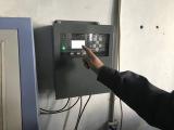 北京国产皮带秤皮带秤规格 国产皮带秤 质量保证