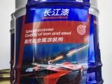 南京桥欧涂料优质的汽车漆供应_高效汽车漆