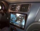 北汽绅宝X55安卓智能导航安装360全景记录仪