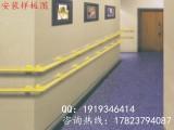 重庆洋欧耀新型建材防撞扶手厂家直销