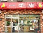 开小吃店需要多少钱-一手店开放区域加盟一览
