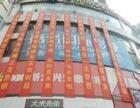 涪陵南门山城市广场特商铺出售 带租约 10年回本