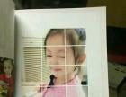 蚌埠照片书/相册书印刷定制