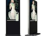 46寸立式广告机 超薄led广告电视机 高清显示播放广告机流水字
