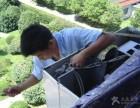 上海制冷设备维护清洗保养中央空调冷库冰柜清洗