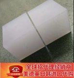 三氟棒 三氟棒制品 进口三氟棒 三氟棒加工