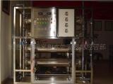 反渗透设备,水处理设备,环保设备,水处理