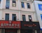 香港时代广场 思北小学旁边 中华城附近 便宜两房