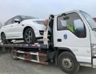 上海專業高速救援 拖車 搭電 換胎 困境24小時服務