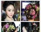 新娘跟妆服务、生活化妆、专业化妆培训、各类彩妆造型