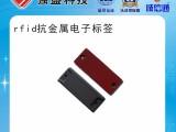 强盛供应QS-TU402超高频rfid电子标签