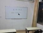 小学语文作文培训班