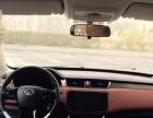 北汽幻速 幻速S3 2016款 1.5 手动 手动创业型经济实惠