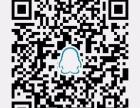 新北区魏村注册公司个体提供地址办理食品许可欢迎来电