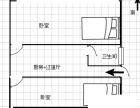 店长!金家巷小区,不一样的房子不一样的选择!