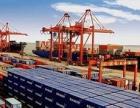 办理企业申报进出口资质和代办美国签证续签
