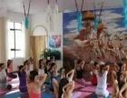 上海宝瑜瑜伽徐州商学院教练班招生中