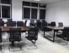 厂家直销老板桌、经理桌、员工办公桌、办公沙发