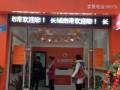 上海松江长城宽带办理热线 闵行长城宽带营业厅 快速安装!