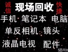 杭州手机回收:苹果xs 杭州哪里有回收全新华为手机回