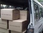 小型搬家,空车面包车送货物流发货取货,旅游包车