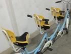 奥威特三人自行车