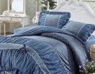 各种所需床上用品加盟 家纺床品
