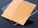 孺子牛透明有机玻璃板定做PMMA塑料板透明亚克力板