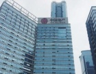 佳兆业 精装公寓 拎包入住 月租特惠 日租周租亦可