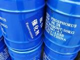 广东现货供应工业赤磷,质优价廉