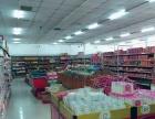 诚心转让经营两年大型生活超市(联城推广)