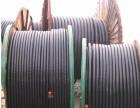 大量长期高价回收废旧铜铝下脚料专业回收再利用