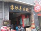 武汉薄冰羊肉粉加盟优势多,加盟费用便宜