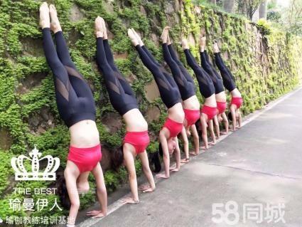 哪里学瑜伽好,零基础入门学习哈他瑜伽
