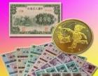 株洲求购纪念币