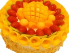 预定订购16家阳江棋心蛋糕店生日蛋糕同城配送江城阳东海陵岛