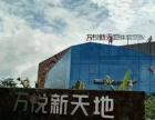 三亚火车站 万悦新天地 商业街卖场 850平米
