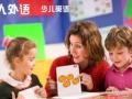 银川小学英语口语班-58