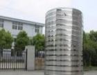 阜阳伟邦不锈钢圆柱形保温水箱