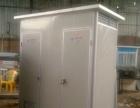 中山移动厕所厂家,环保厕所产品,流动洗手间价格
