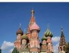 俄罗斯莫斯科+圣彼得堡+金环小镇6晚8天 夜火车多重体验